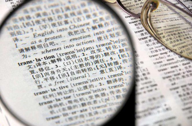 yazılı tercüme ile sözlü tercüme ortak yönleri, yazılı tercümenin sözlü tercümeye benzer yanları, sözlü tercüme yapımı