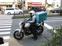 moto kurye, arabalı kurye, şişli moto kurye