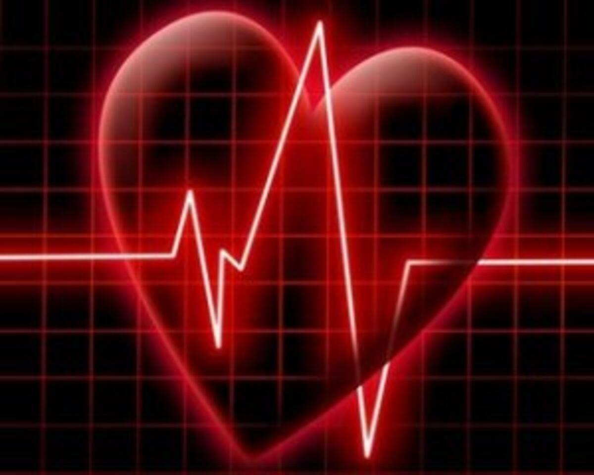 ani kalp ölümü
